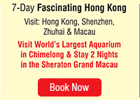 7 Day Fascinating Hong Kong