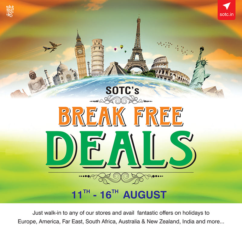 Break Free Deals 2017