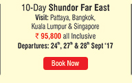 10-Day Shundor Far East