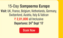 15-Day Sampoorna Europe